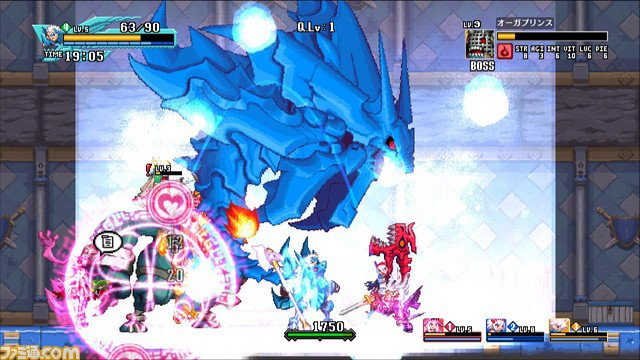 Dragon Marked For Deathに関する画像18
