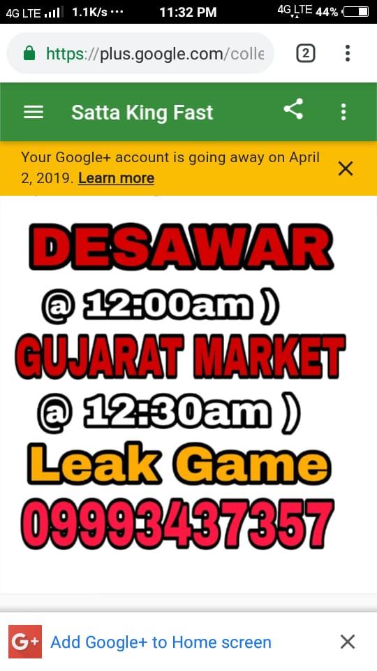 🌷 Satta king gujarat | Delhi www mangiarebene net Satta