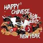 Image for the Tweet beginning: Gong Xi Fa Chai a'body
