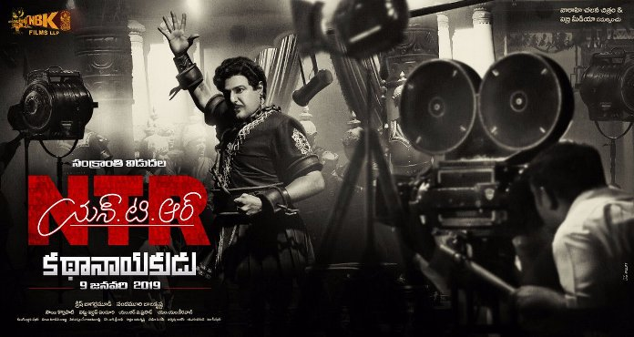 #NTRKathanayakudu Final Total WW Collections   http:// andhraboxoffice.com/info.aspx?id=5 355&cid=6&fid=6043  …   A Hugely Embarrassing Triple Disaster!. #NTRBioPic #NBK <br>http://pic.twitter.com/K2WVfEowUB