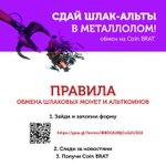 Image for the Tweet beginning: Сидишь в альтах в просадке?