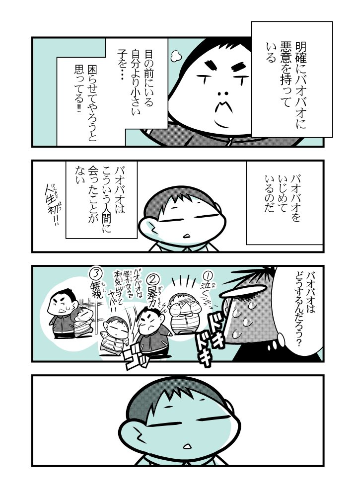井上純一(希有馬)さんの投稿画像