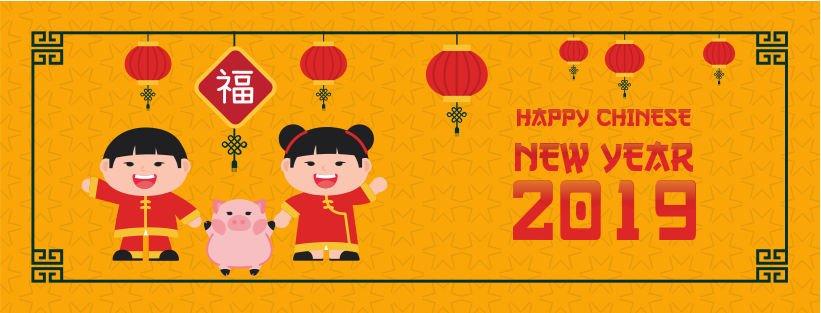 Happy Chinese New Year 2019... Gong Xi Fa Cai #happychinesenewyear #happychinesenewyear2019 #gongxifacai #gongxifacai2019 #viral #dagelan #yogyakarta #surabaya #bandung #surabaya #jakarta #selamattahunbarucina #selamattahunbarucina2019 #imlek2019 #imlek