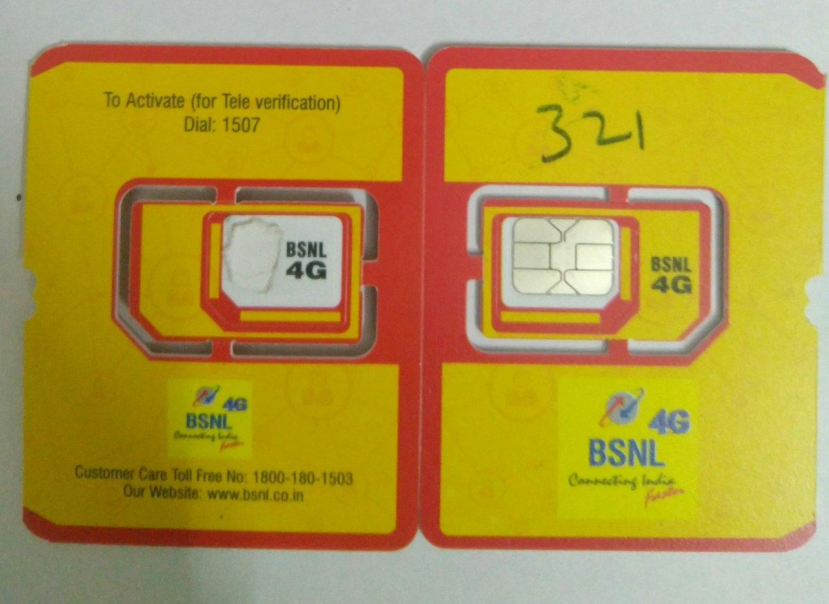 How To Get Bsnl 4g Sim BSNL 4G SIM Upgradation with New SMS