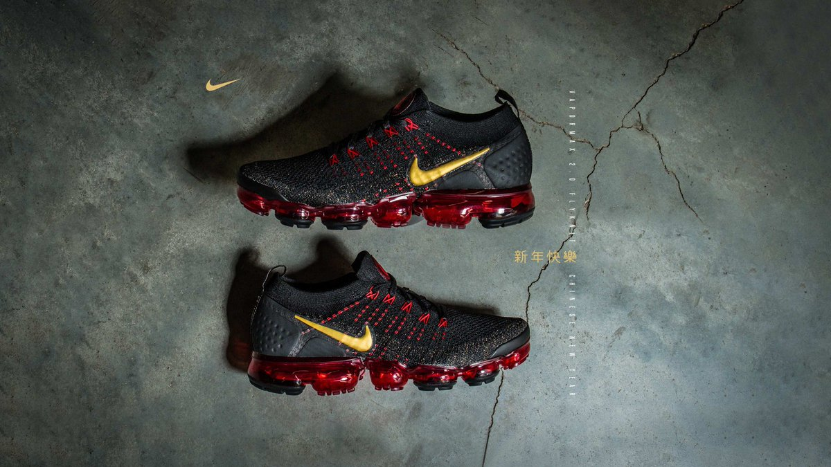 designer fashion ee8c1 a5cdd Ad: Releasing in 20mins Nike Air VaporMax Flyknit 2 'CNY ...