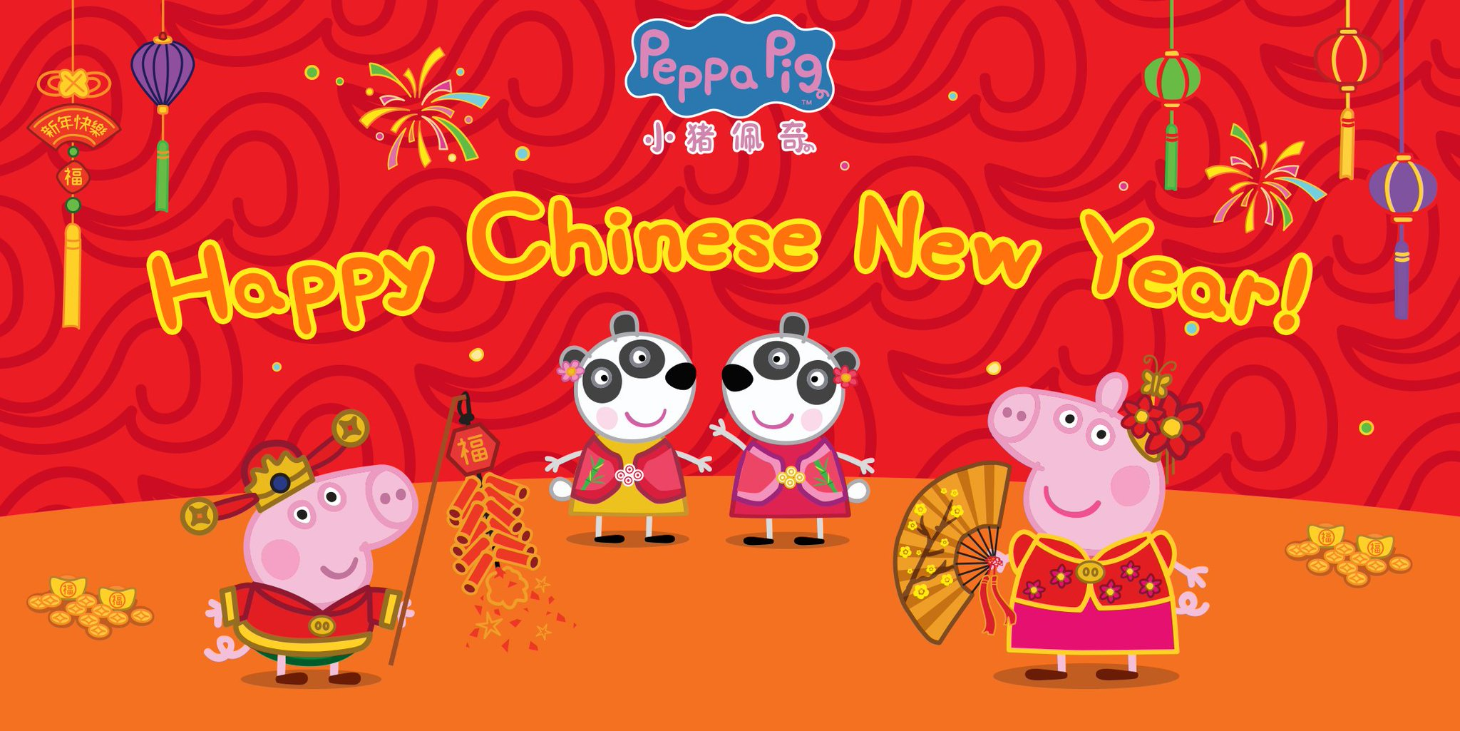 Peppa Pig Official On Twitter Happy Chinese New Year Everybody