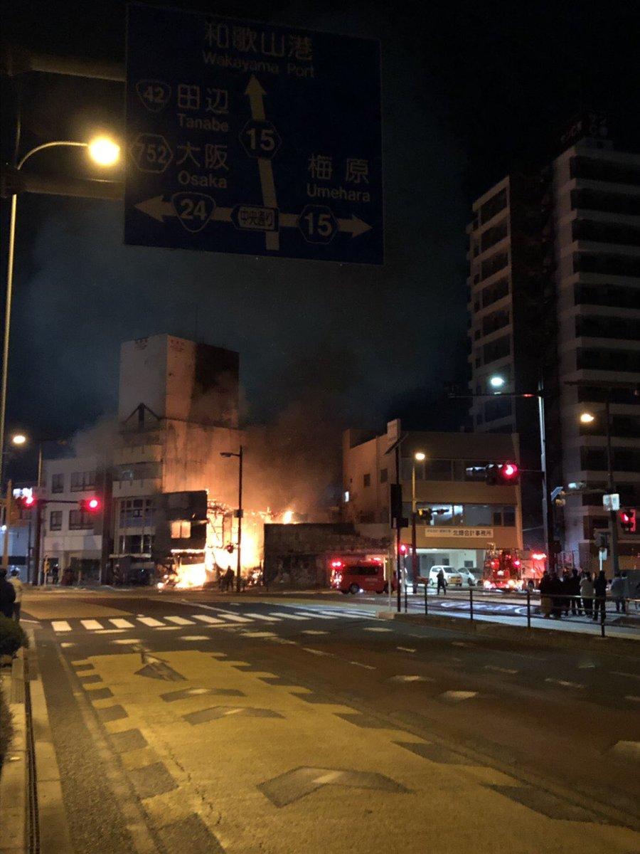 和歌山市駅付近で起きた火災現場の画像