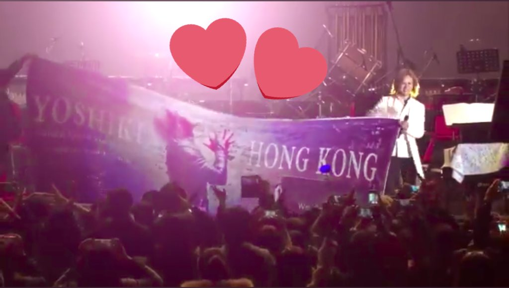 RT @Vivian_XxXxXx: @YoshikiOfficial よっちゃん❤Miss you too💕 #HappyChineseNewYear  #新年快樂 Love from Hong Kong 🇭🇰...