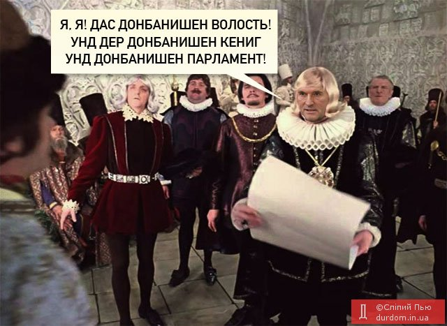 """Прес-секретар Путіна назвав справу проти Медведчука """"черговою політичною репресією"""" - Цензор.НЕТ 1917"""