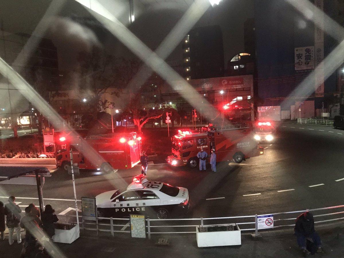 東京メトロ東西線の南行徳駅で人身事故が起きた現場の画像