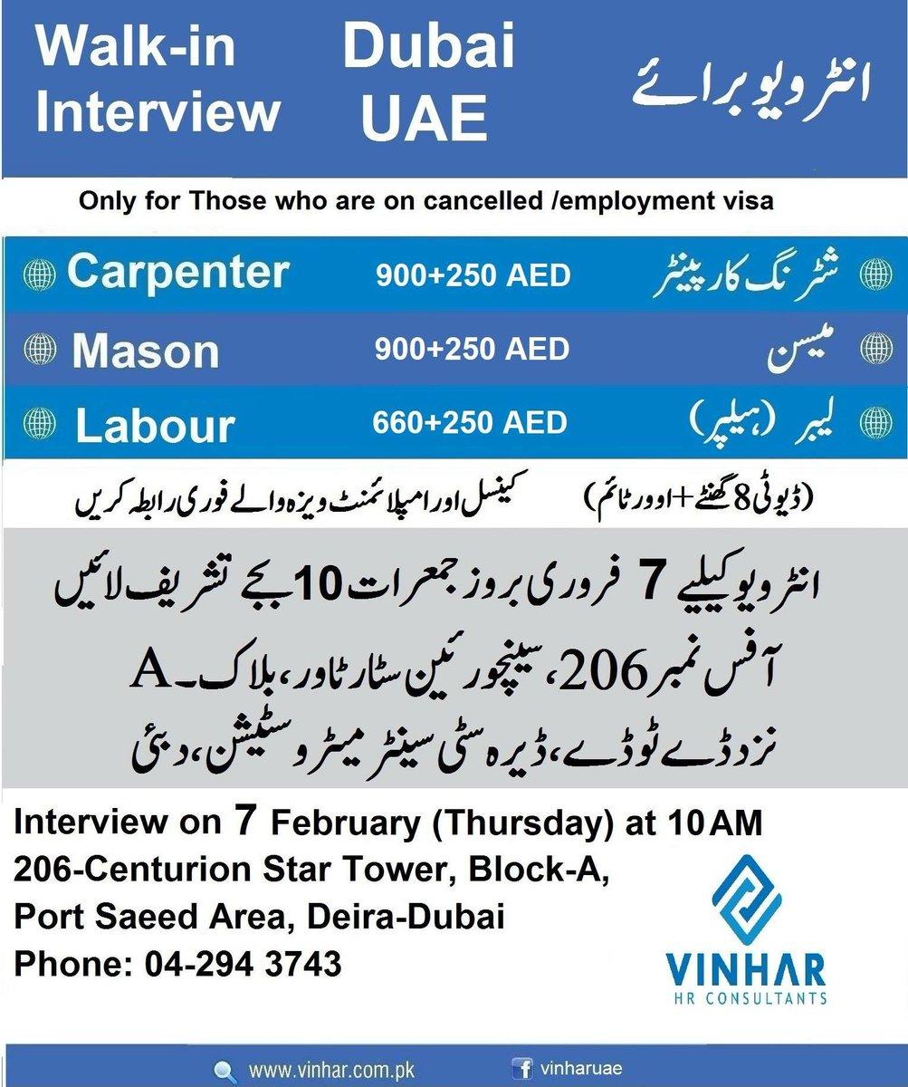 Vinhar HR Consultants on Twitter: