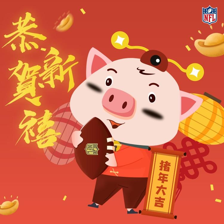 🧧🏮🧨Happy Year of the Pig 🐷! https://t.co/tjNvbZLt7Y