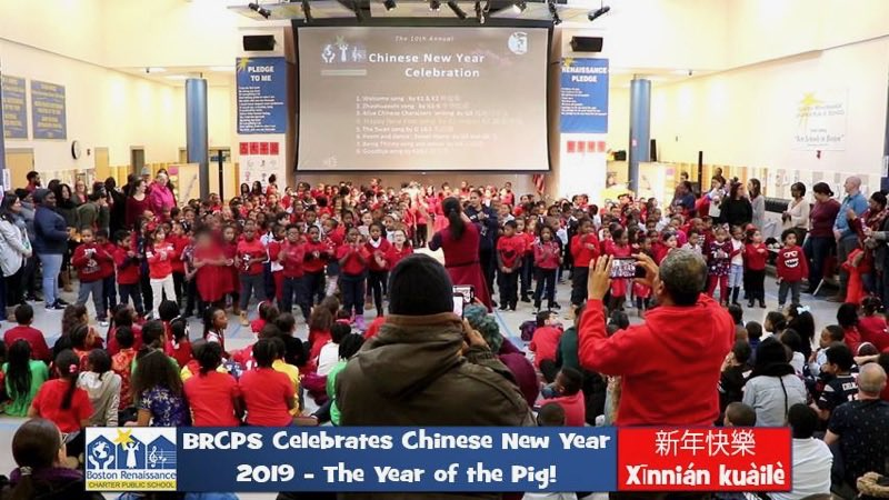 Happy Lunar New Year! ❤️🧧🐷 #YearOfThePig #EdThatAddsUp   📸: @BRCPS