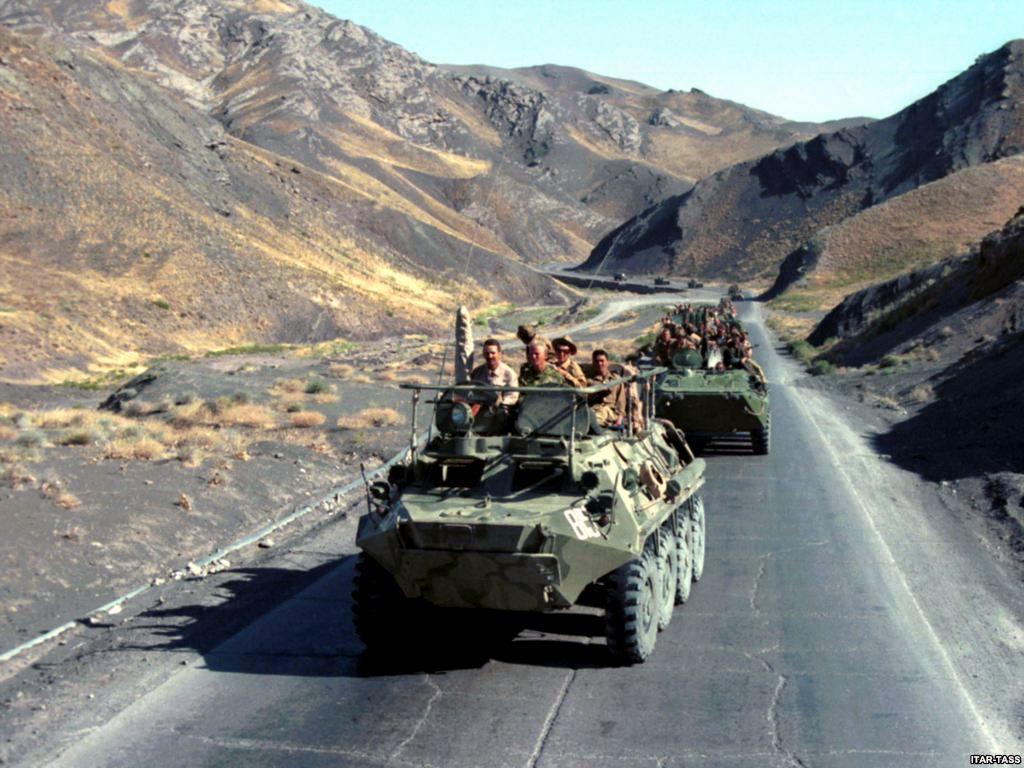 Вывод войск из афганистана 1989 открытки, смешные хамелеоны картинки