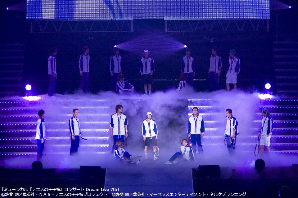 「ミュージカル『テニスの王子様』コンサート Dream Live 7th」 2/6(水)よる9:00