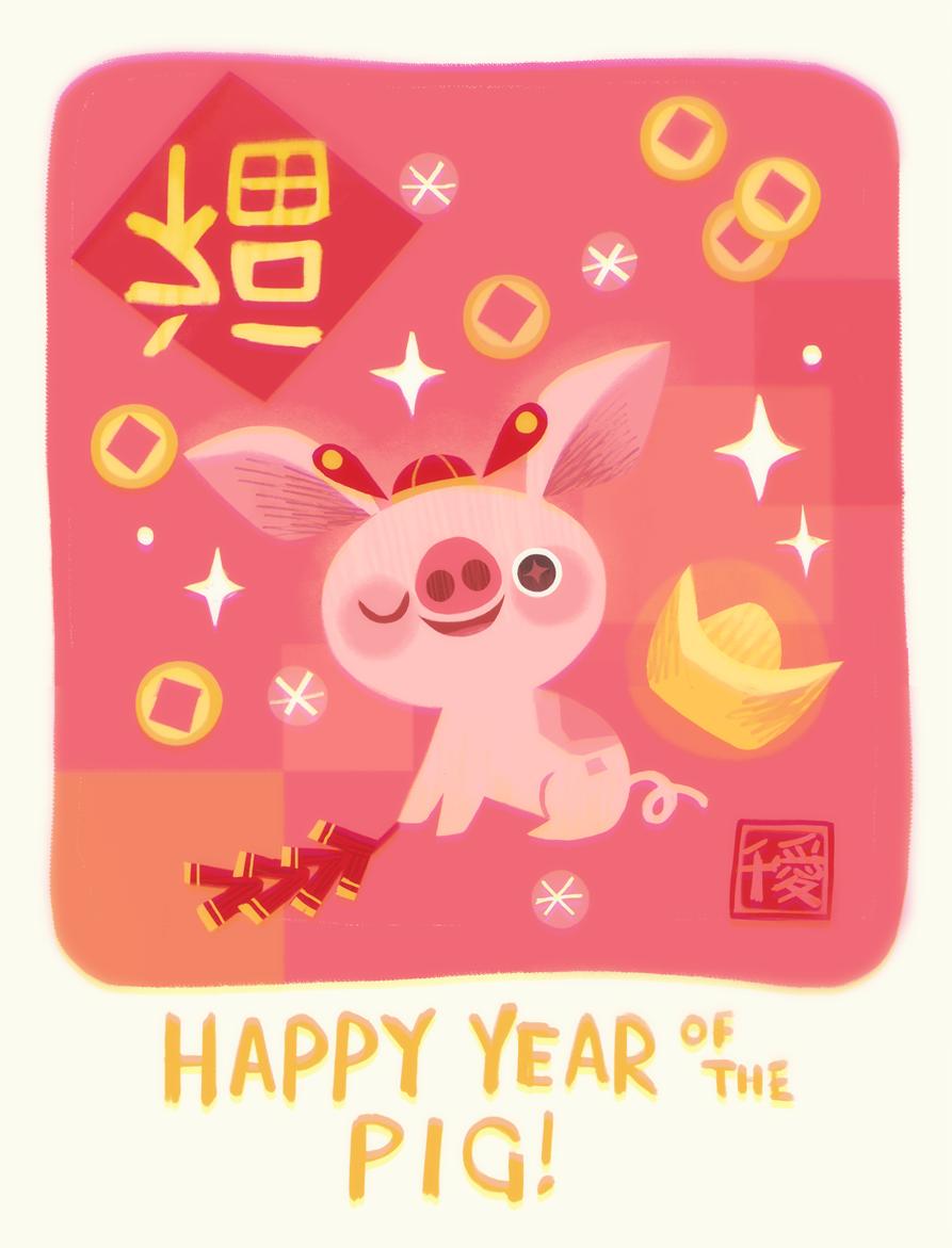 happy CNY! ^^ ✨