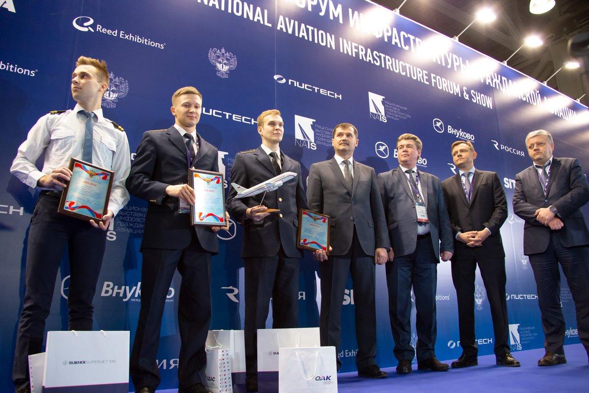 Sukhoi Superjet 100 on Twitter:
