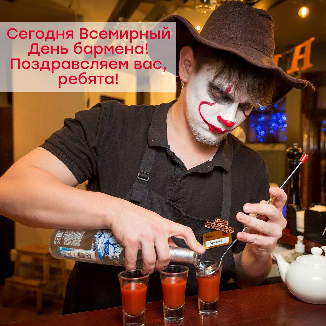 Поздравления для бармена с новым годом частности, предусматривается