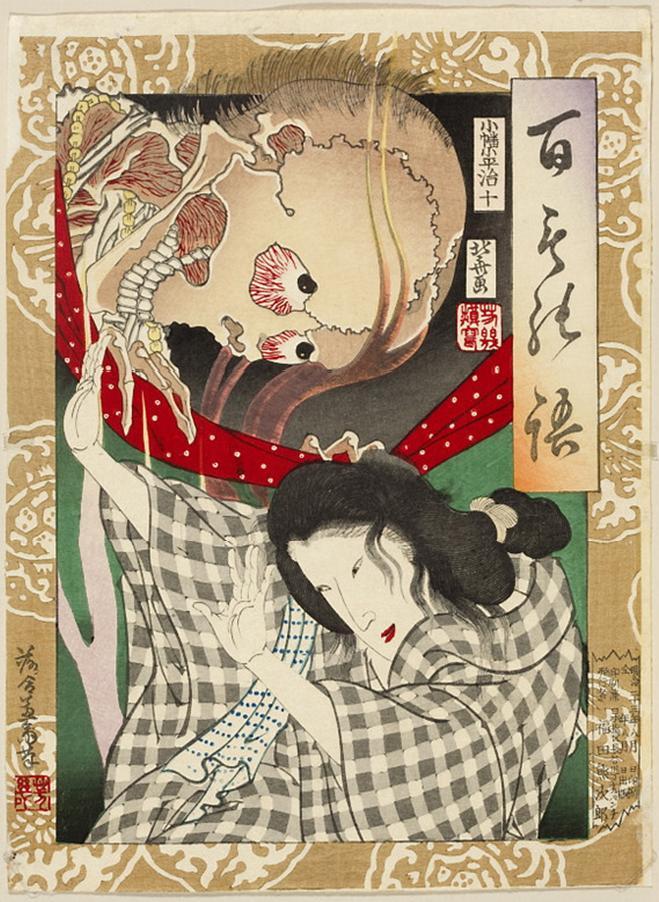 #6febbraio #AccaddeOggi nel 1904 muore l'incisore e pittore giapponese #UtagawaYoshiiku esponente della scuola Utagawa Specter frightening a young woman 1890 Museo nazionale di Varsavia https://t.co/DJ1I7cb6VQ