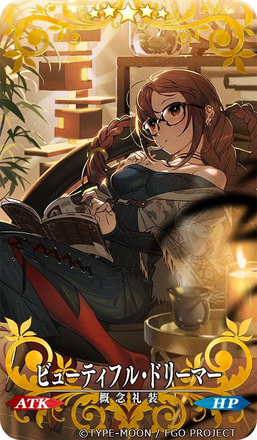 米山舞さんの投稿画像