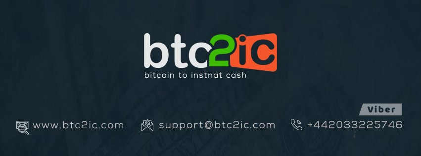 instant bitcoin)