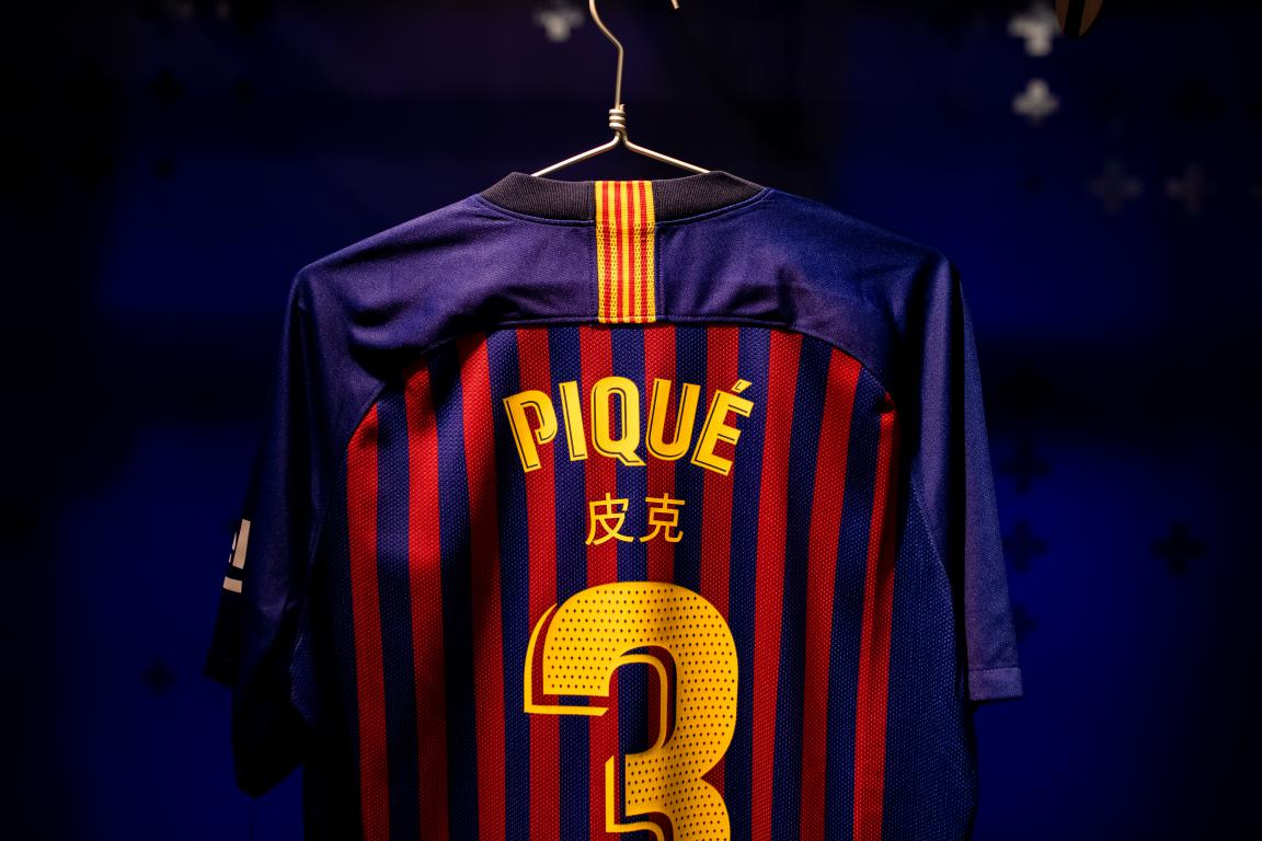 Special shirt names for a special match! #ElClásico #ChineseNewYear
