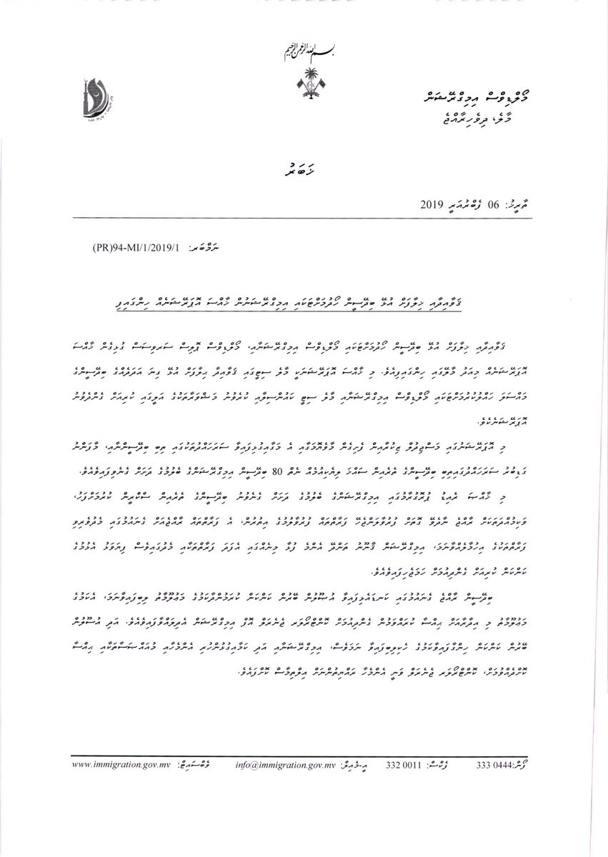 Maldives Immigration on Twitter:
