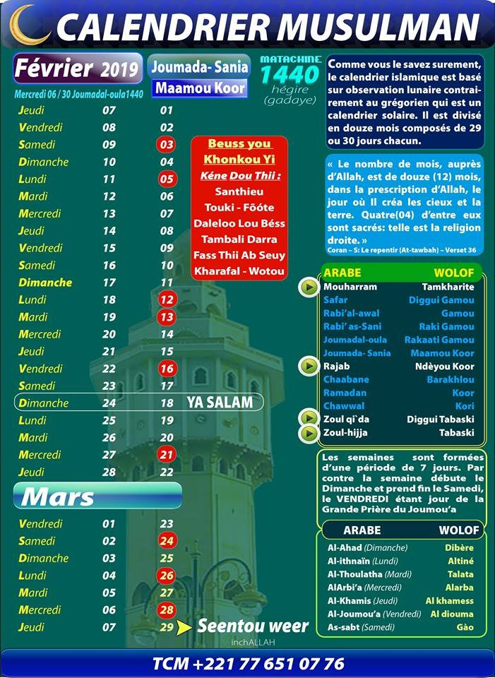 Calendrier Musulmans.Le Mouride Post On Twitter Calendrier Musulman Du