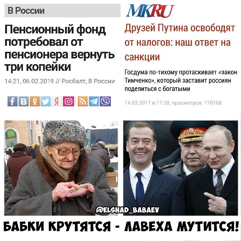 Україна приєдналася до декларації ЄС про продовження санкцій проти РФ - Цензор.НЕТ 4647