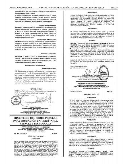 Información sobre la criptomoneda Petro. DyuqYZYX0AAfs6p