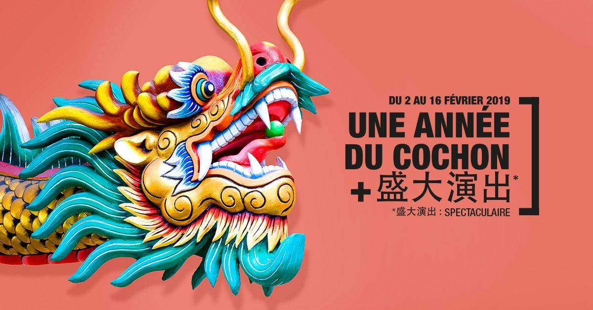 Nouvel an chinois : @ItalieDeux fête le passage à l'année du cochon ! Pour en savoir plus 👉https://bit.ly/2WLEcuw