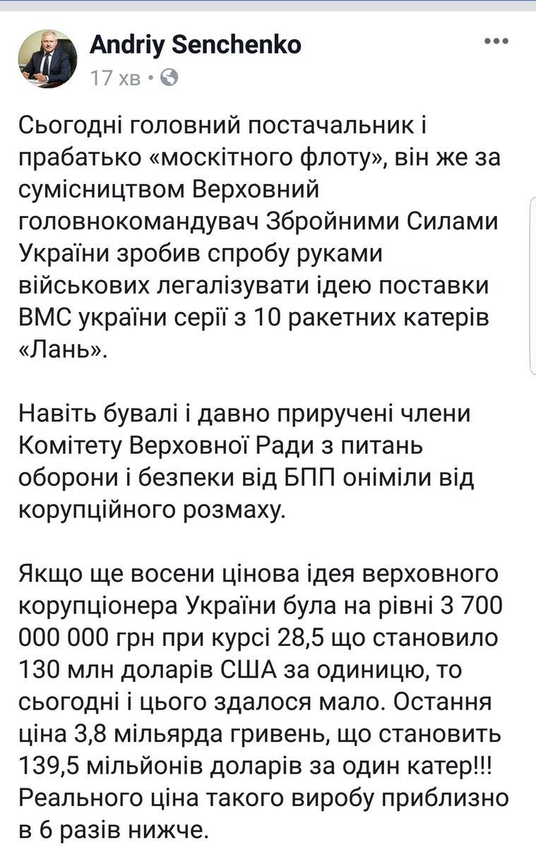 Литва безкоштовно передала Україні ********** для стрілецької зброї на 255 тисяч євро - Цензор.НЕТ 7826