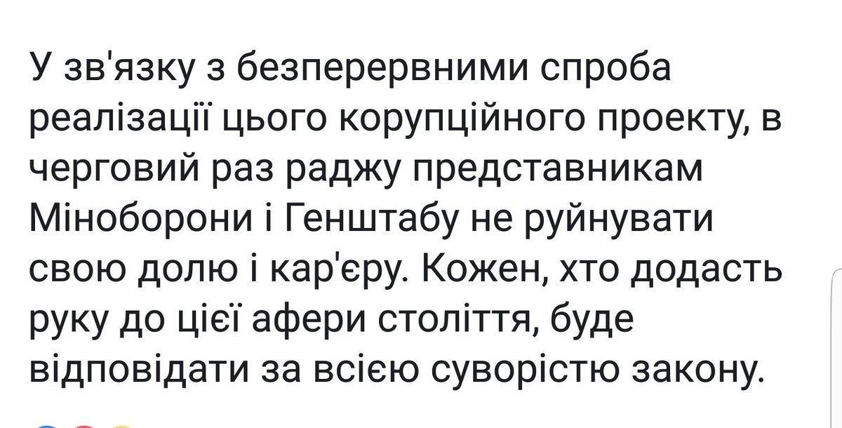 Литва безкоштовно передала Україні ********** для стрілецької зброї на 255 тисяч євро - Цензор.НЕТ 8168