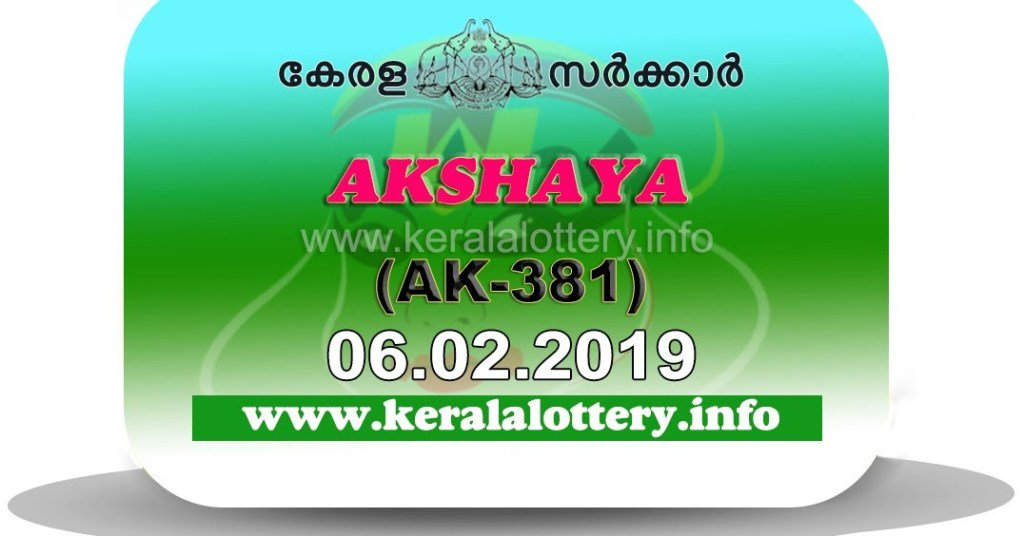 Get Today Lottery Result on Twitter: