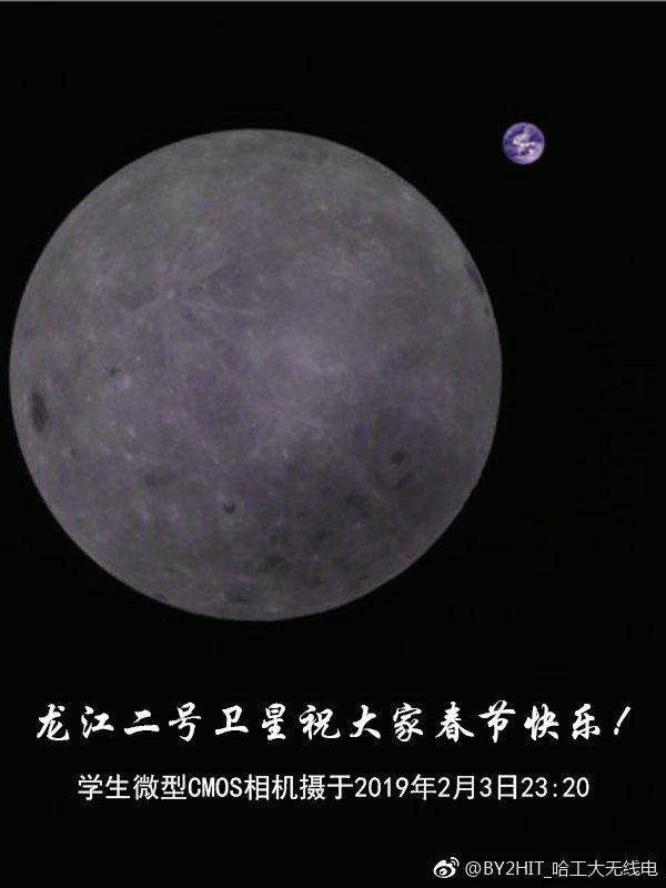 Esta imagen de la cara oculta de la Luna y la Tierra tomada por el satélite Longjiang 2 es impresionante, pero no es la primera de este tipo