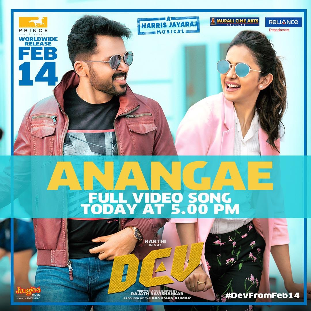 #Anangae  video song coming out today at 5.00 PM | Stay tuned for a peppy love track 🥁🎹  #DevFromFeb14 @DevTheMovie  @Karthi_Offl @RajathDir @lakku76 @RelianceEnt  @LightHouseMMLLP @SunTV @PrincePictures_ @DuraiKv #MuraliCineArts