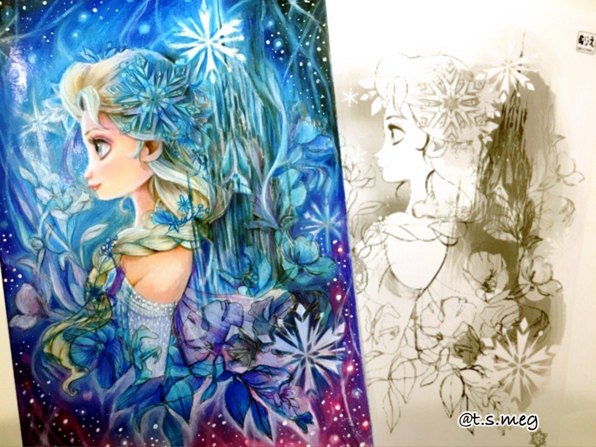 Tsmeg At 塗り絵アーティスト On Twitter アナ雪のアートぬりえエルサ