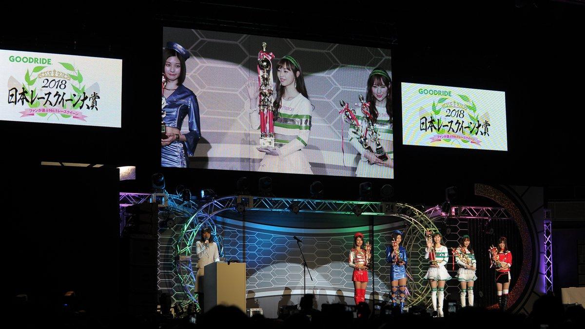 2月13日(水)19:30から 『日本レースクイーン大賞2018~2019へ』 を放送します。素敵なゲストを迎えた生放送。どんな話が聞けるのか? 是非、ご視聴ください。 https://freshlive.tv/galsparadise/263452… #林紗久羅 #川村那月 #星野奏 #渡辺順子