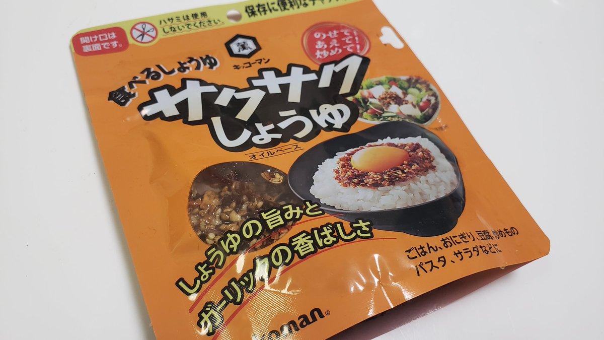 これは美味しい!知られざる調味料をご紹介!