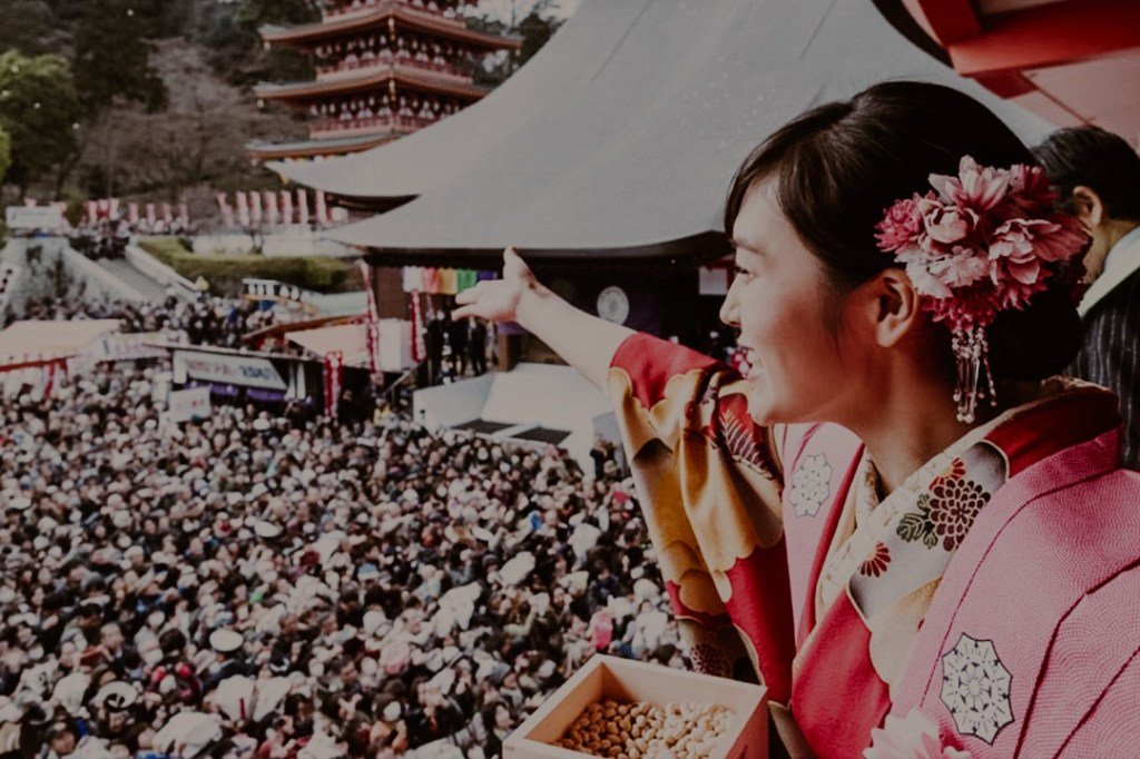 japanese seasonal tradition held - 1024×682