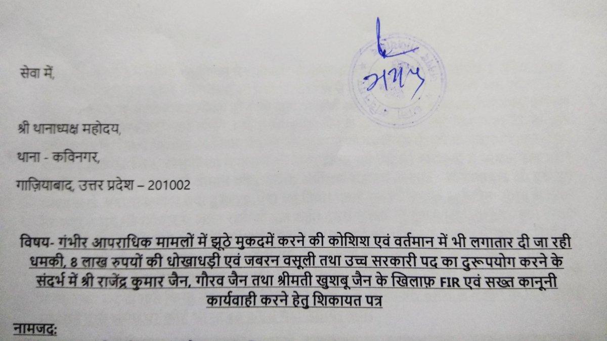 Arun Jain's tweet -
