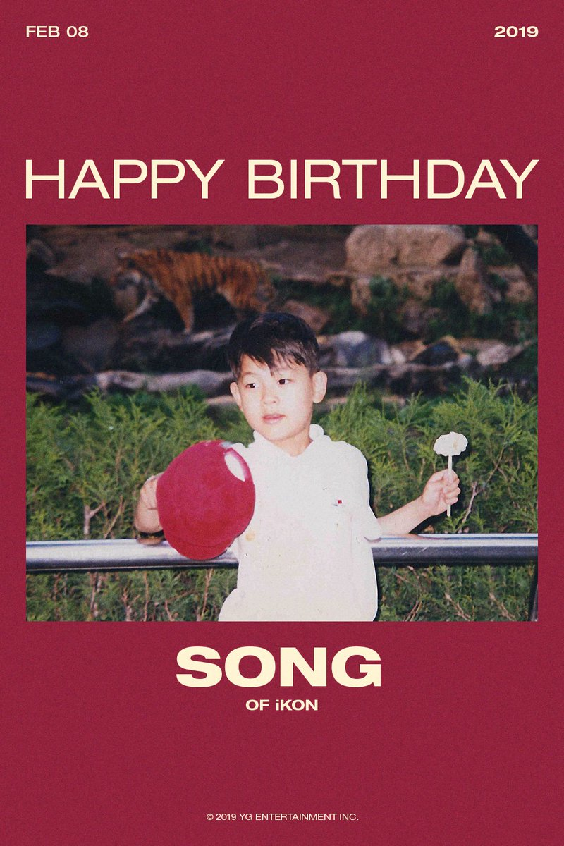 HAPPY BIRTHDAY #SONG 🎉  #iKON #아이콘 #윤형 #HAPPYBIRTHDAY #20190208 #YG