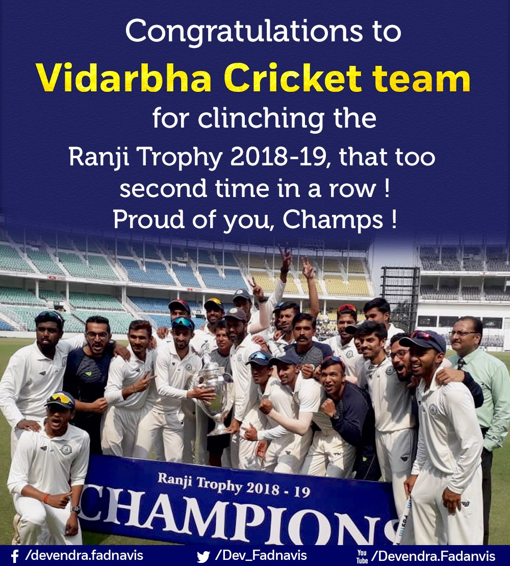 Congratulations to Vidarbha Cricket Team for clinching the #RanjiTrophy 2018-19, that too second time in a row ! Proud of you, Champs !