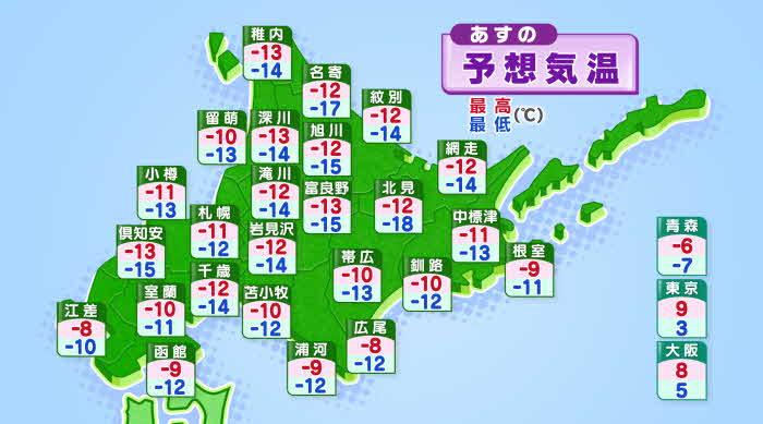 HBC北海道放送公式アカウントさんの投稿画像