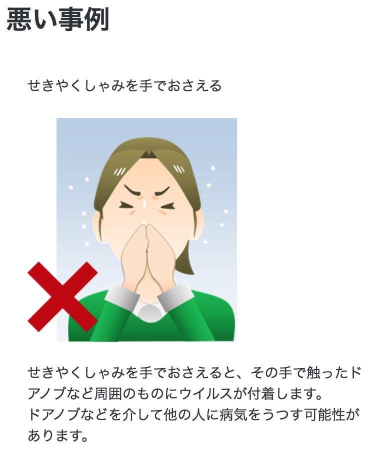 インフルエンザが流行中です。一つ注意して欲しいのが