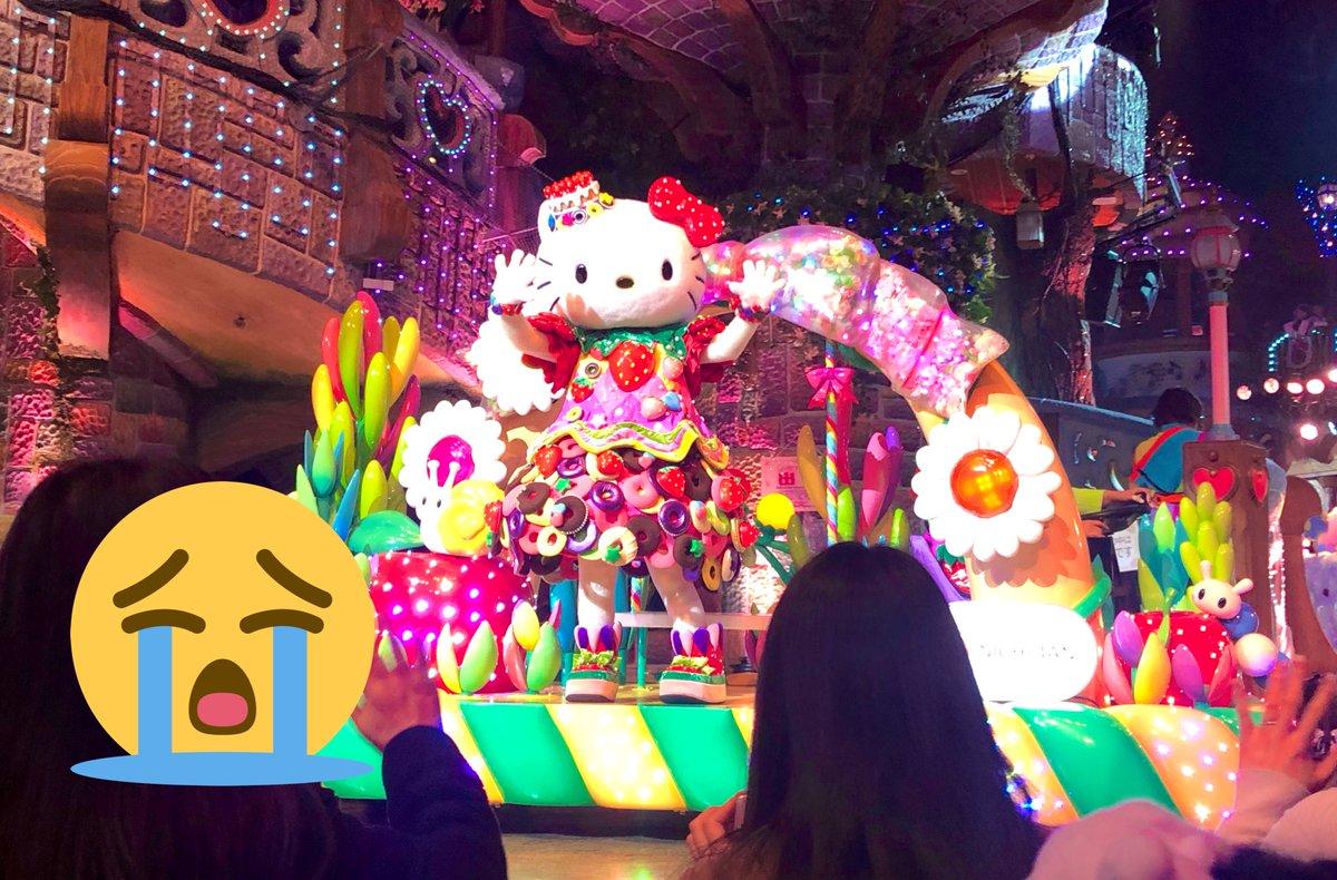 今日はじめてKAWAII KABUKI観たんですけど情緒不安定なオタクなので心に刺さりすぎて最前ドセンで号泣してしまった(ToT)周りの人常連ばっかりみたいで泣いてるのなんて私一人で恥ずかしかった(ToT)その後パレード見てても泣いた(ToT)ピューロランド楽しい...全然時間が足りない