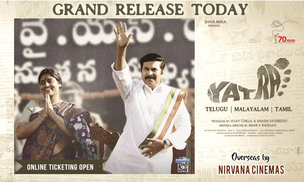 #Yatra - Rajanna comes alive in the form of Mammootty!