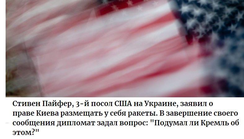 Рада призывает НАТО предоставить Украине план действий по членству в альянсе - Цензор.НЕТ 557