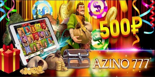Сайт, обход блокировки и бонусы в Азино 777