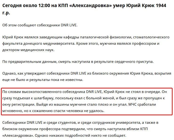 Руководство Донецкого медуниверситета получило взятку двумя внедорожниками BMV от фирмы, занимающейся привлечением иностранцев на обучение, - СБУ - Цензор.НЕТ 7022